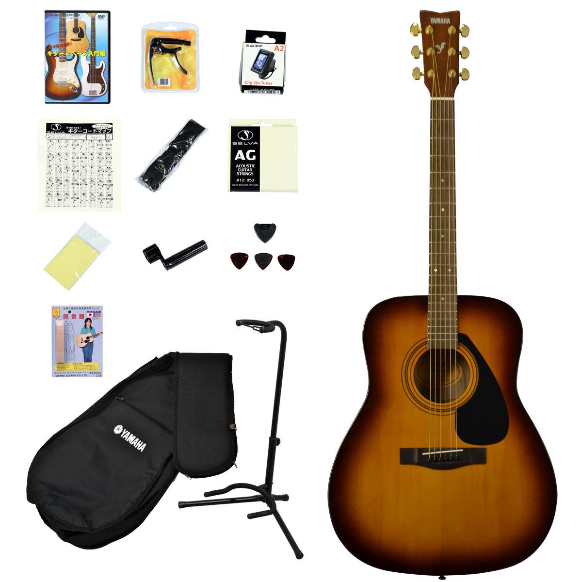 YAMAHA / F315D TBS(タバコブラウンサンバースト) 【アコースティックギター15点入門フルセット!】 ヤマハ アコギ フォークギター F-315D 入門 初心者