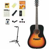 S.Yairi / YD-3M/3TS (3 Tone Sunburst) 【アコースティックギター14点入門セット!】【Traditional Series】【単板Top】  商品画像