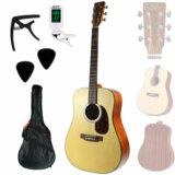 SX Guitars / SD304 NAT(ナチュラル) 【アコースティックギター6点入門セット!】 フォークギター アコギ SD-304 入門 初心者【AGos104】 商品画像