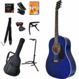 Sepia Crue / JG-10 BL(ブルー) 【アコースティックギター11点入門セット】 セピアクルー アコースティックギター フォークギター アコギ 入門 初心者 商品画像
