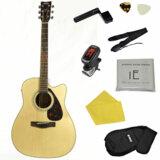 YAMAHA / FX370C NT(ナチュラル) 【入門エレアコ/シンプルセット】 ヤマハ エレクトリックアコースティックギター FX-370C 商品画像