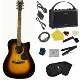 YAMAHA / FX370C TBS(タバコブラウン・サンバースト) 【入門エレアコ/Mobile AC アンプシンプルセット】【YAMAHAギター×Rolandアンプ】 FX-370C 商品画像
