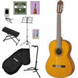 YAMAHA / CG142C 【クラシックギター10点入門セット】【単板Top】 ヤマハ ガットギター ナイロンストリングス 入門 初心者 CG-142C 商品画像