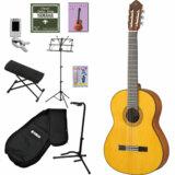 YAMAHA / CG142S 【クラシックギター10点入門セット】【単板Top】 ヤマハ ガットギター ナイロンストリングス 入門 初心者 CG-142S 商品画像