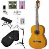 YAMAHA / CG162C 【クラシックギター10点入門セット】【単板Top】 ヤマハ ガットギター ナイロンストリングス 入門 初心者 CG-162C 商品画像
