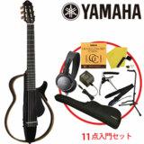 YAMAHA ヤマハ / SLG200N TBL 【スタート11点セット!!】サイレントギター アコースティックギター ナイロン弦仕様 商品画像