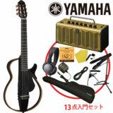 YAMAHA ヤマハ / SLG200N TBL 【THR5A付き 13点セット!!】サイレントギター アコースティックギター 現ナイロン弦仕様 商品画像