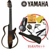 YAMAHA ヤマハ / SLG200N TBS 【スタート11点セット!!】サイレントギター アコースティックギター ナイロン弦仕様 商品画像