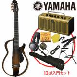 YAMAHA ヤマハ / SLG200N TBS 【THR5A付き 13点セット!!】サイレントギター アコースティックギター ナイロン弦仕様 商品画像