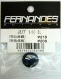 FERNANDES / ジャズベース用ノブ (小) ブラック 商品画像