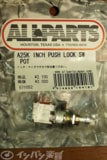ALLPARTS / Japan A25K Push Lock SW Inch 商品画像