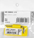 BONDHUS / L-Wrench 3/32 Inch 六角レンチ 商品画像