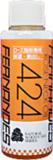 FERNANDES / Rose Neck Oil No.424 指板用オイル【お取り寄せ商品】《納期未定》 商品画像