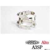 Harrison / アルトラバーサイズ A3SP リガチャー ハリソン 商品画像