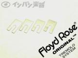 Floyd Rose / サドルスペーサー 0.2mm  商品画像