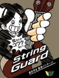 PROIDEA / 指を守るストリングガード 商品画像