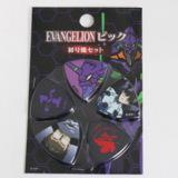 Kyoritsu / EVANGELION ピック エヴァ初号機セット  商品画像