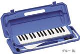 Kyoritsu (KC) / MELODY PIANO P3001-32k キョーリツ 鍵盤ハーモニカ 32鍵盤 【BL ブルー】 商品画像