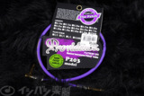 Providence / Platinum Link The Patch Guitar Cable P203 0.50m SL 商品画像