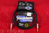 Providence / Platinum Link Heartbreaker Guitar Cable H207 5.0m SS 商品画像