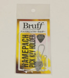 Bruff ブラフ / HPB-500T ハメパチピックキーホルダー  商品画像