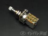 Montreux / A500K Inch Push Lock SW Pot (0921) スイッチポット モントルー 商品画像