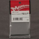 Montreux / 8401 六角レンチ 3mm モントルー 商品画像