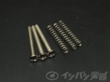 Montreux / Inch TL octave screws 60's style Nickel (8470) 【取寄品】 商品画像