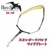 B.AIR / BS-AW ビーエアー Bird Strap バードストラップ M 商品画像