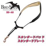 B.AIR / BS-AS ビーエアー Bird Strap バードストラップ M 商品画像