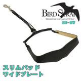 B.AIR / BS-BW ビーエアー Bird Strap バードストラップ S 商品画像
