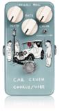 Animals Pedal / Car Crush Chorus/Vibe [コーラス/ヴィブラート] アニマルズペダル【お取り寄せ商品】 商品画像