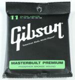Gibson / SAG-MB11 Masterbuilt Premium Phosphor Bronze Ultra-Light 11-52 【アコースティックギター弦】 ギブソン 商品画像