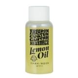 FREEDOM / SP-P-11 レモンオイル  商品画像
