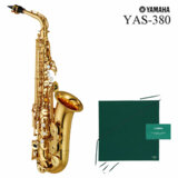 YAMAHA / YAS-380 ヤマハ スタンダード アルトサックス お手入れ用品付 商品画像