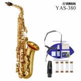 YAMAHA / YAS-380 ヤマハ スタンダード アルトサックス ラッカー仕上 《ジャズスタートセット》 商品画像