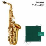 YAMAHA / YAS-480 ヤマハ スタンダード アルトサックス お手入れ用品付 商品画像
