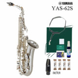 YAMAHA / YAS-62S ヤマハ プロシリーズ アルトサックス 銀メッキ仕上 《ジャズスタートセット》 商品画像