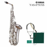 YAMAHA / YAS-875EXS ヤマハ カスタムEX アルトサックス 銀メッキ シルバーメッキ 《数量限定プレミアムセット》 商品画像