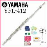 YAMAHA / YFL-412 ヤマハ フルート スタンダード Eメカ付 管体銀製 《全部入りセット》 商品画像