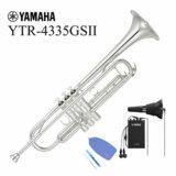 YAMAHA / YTR-4335GSII ヤマハ トランペット シルバーメッキ仕上《サイレントブラスセット》 商品画像