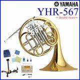 YAMAHA / YHR-567 ヤマハ フレンチホルン フルダブル ワンピース《倉庫保管新品をお届け※もちろん出荷前調整》 商品画像