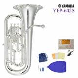 YAMAHA /YEP-642S Neo ヤマハ ユーフォニアム YEP642S ネオ シルバーメッキ 《特典セット付》《出荷前調整》《5年保証》 商品画像