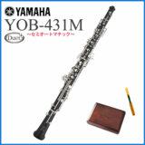 YAMAHA / YOB-431M ヤマハ OBOE オーボエ セミオートマチック Duet+ デュエットプラス【オリジナル特典付き】 商品画像