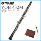 YAMAHA / YOB-432M ヤマハ OBOE オーボエ フルオートマチック Duet+ デュエットプラス 【オリジナル特典付き】 商品画像