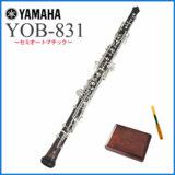 YAMAHA / YOB-831 ヤマハ OBOE オーボエ セミオートマチック カスタム 【オリジナル特典付き】 商品画像