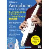 Roland / エアロフォン ソング&ガイドブック for Beginners Aerophone AE-10 入門ガイド 初心者向け AE-SG01 教則本 商品画像