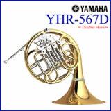 YAMAHA / YHR-567D ヤマハ フレンチホルン ダブル デタッチャブルベル 《未展示倉庫保管新品をお届け》 商品画像