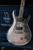 Paul Reed Smith (PRS) / Private Stock #8849 35th Anniversary Dragon Frostbite Dragon's Breath 商品画像