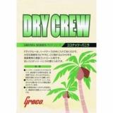 Greco / Dry Crew Coconuts Vannilla 湿度調整剤 商品画像